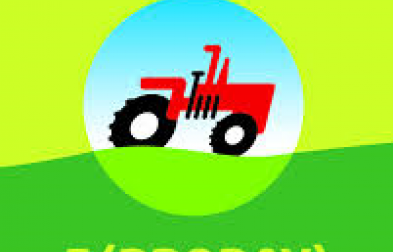 banner_agribex_2017.png