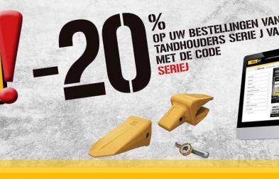 2019.03.01-15_promo_dents_et_porte_dents_nl_seriej.png