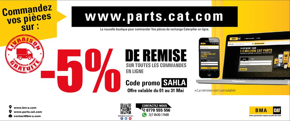 parts-cat.png